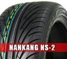 NANKANG-NS2
