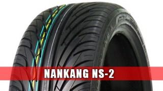 NANKANG-NS2-320x179