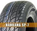 NANKANG-SP-7