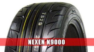 NEXEN-N9000-320x179
