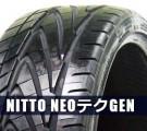 NITTO-NEOテクGEN