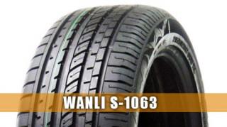 WANLI-S-1063